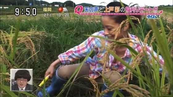 【放送事故画像】こんな谷間に顔を埋めてパフパフされたくないか?www 13