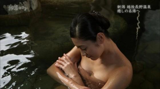 【放送事故画像】お風呂入ってる時の女ってなんでこんな色っぽくてエロく見えるんだろうww 05