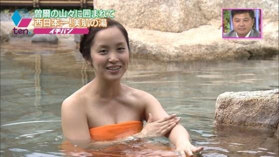 【放送事故画像】お風呂入ってる時の女ってなんでこんな色っぽくてエロく見えるんだろうww 13