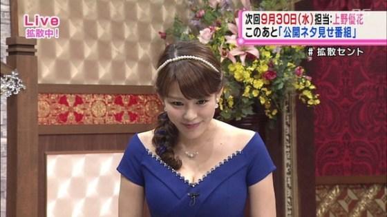 【放送事故画像】テレビで映るオッパイをムギュってしたくなる画像www 13