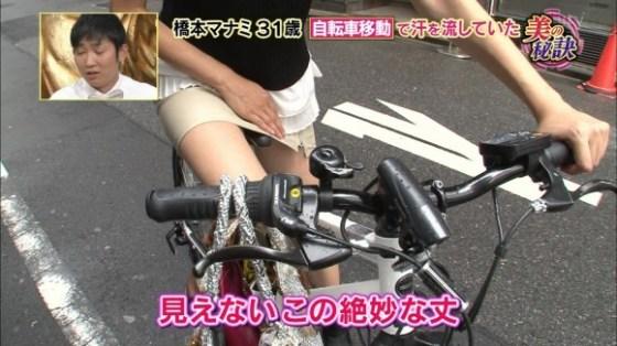 【放送事故画像】テレビでパンツが見えそうで見えない、こんな焦らされるの皆好きだろ?ww 03