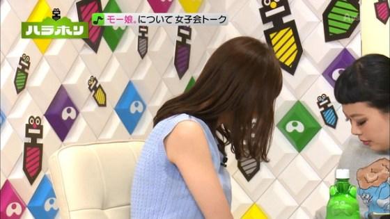 【放送事故画像】脇汗かきすぎて染みななっちゃってるのがテレビでも分かっちゃうww 01