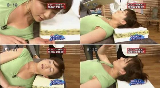 【放送事故画像】脇汗かきすぎて染みななっちゃってるのがテレビでも分かっちゃうww 08
