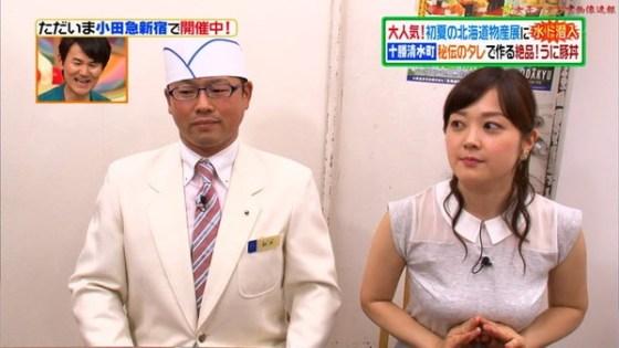 【放送事故画像】テレビでうっすら下着透けさして見せてる女達www 16
