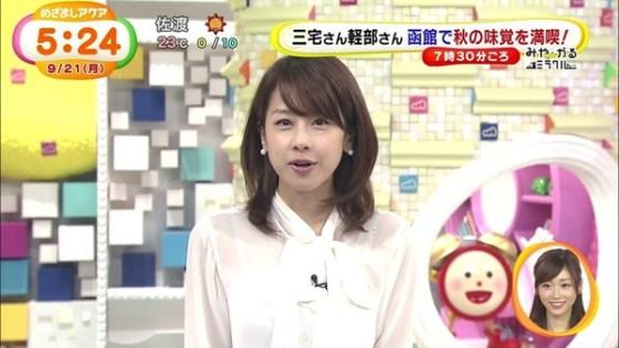 【放送事故画像】テレビでうっすら下着透けさして見せてる女達www 17