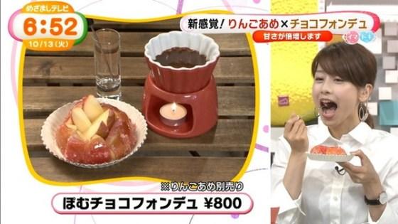 【放送事故画像】食べ方エロい!表情もエロいw何食べててもエロい疑似フェラww 04