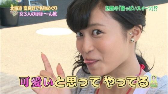 【放送事故画像】食べ方エロい!表情もエロいw何食べててもエロい疑似フェラww 09