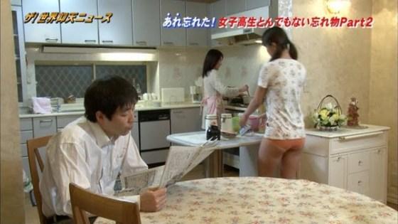 【放送事故画像】テレビに映った思わず舐め回したくなるような太ももwww 09