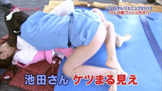 【放送事故画像】こんなお尻を枕にして寝てみたいwww 16
