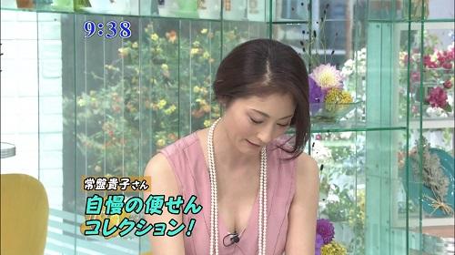 【放送事故画像】テレビに映ったオッパイを好きにしていいって言われたらどぉする?ww 22