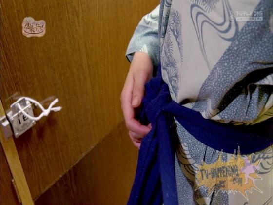 【お宝画像】エロシーンが9割も占める「もっと温泉へ行こう」でとびきりのプリケツと脱衣シーンがやばすぎるww 09