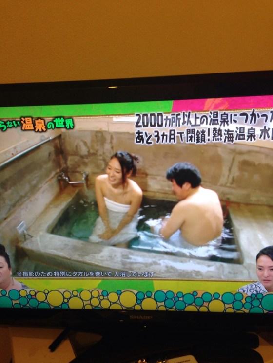 【放送事故画像】入浴シーンに映るオッパイやお尻ってエロさ際立ってやばいよなwww 07