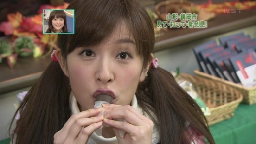 【放送事故画像】その顔、食べ方、物凄く卑猥ですよw何考えてるんですかww