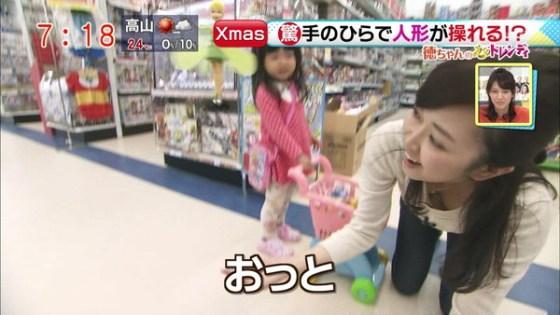 【放送事故画像】テレビに映る巨乳ちゃん達に抱きしめてもらいたいwww 12