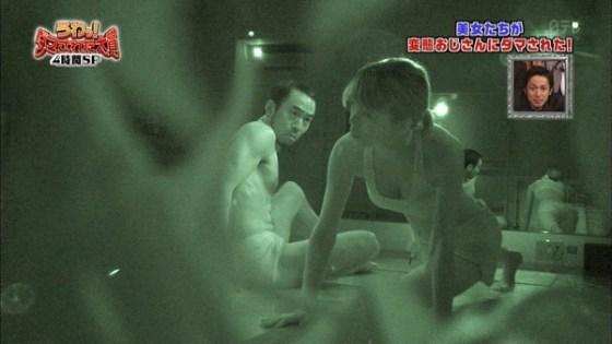 【放送事故画像】テレビに映る巨乳ちゃん達に抱きしめてもらいたいwww 15