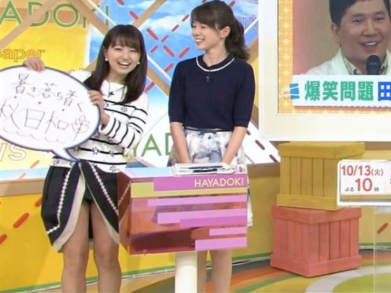 【放送事故画像】女子アナのパンチラや胸ちら総集編wエロすぎですwww 15