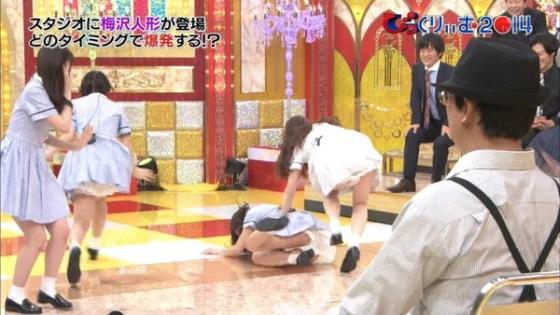 【放送事故画像】エロい太ももテレビで映すからその太ももにチンコ擦りつけたくなってきたwww 21