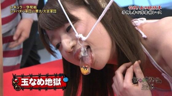 【放送事故画像】この女達は自らこんなエロい食べ方をしてるのか、それともさせられてるのかww 13