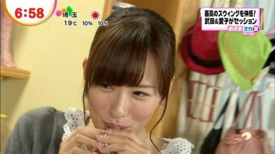 【放送事故画像】この女達は自らこんなエロい食べ方をしてるのか、それともさせられてるのかww 17