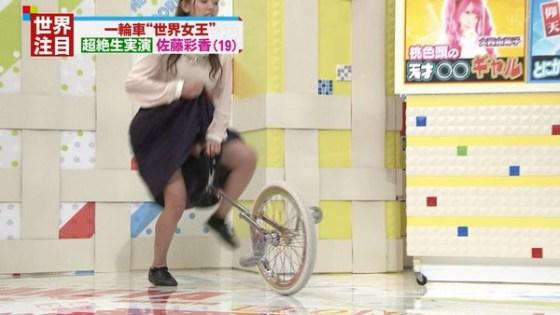 【芸能お宝画像】最近話題の可愛すぎる一輪車世界チャンピョン佐藤彩香ちゃん!これは可愛すぎww 03