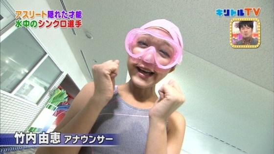 【放送事故画像】夏の思い出といえばやっぱり水着美女達?ww 02