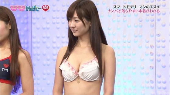 【放送事故画像】夏の思い出といえばやっぱり水着美女達?ww 11