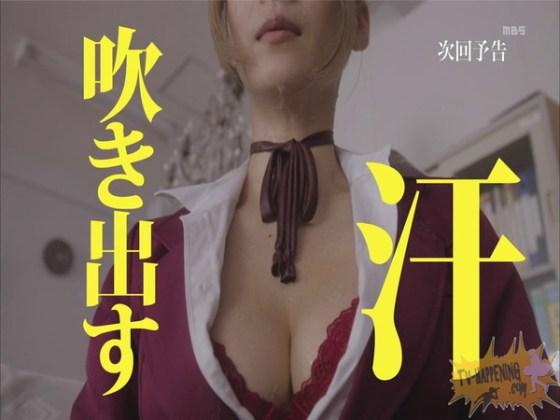 【お宝エロ画像】監獄学園第3話!脱衣シーンで女の下着姿映りまくりww 32