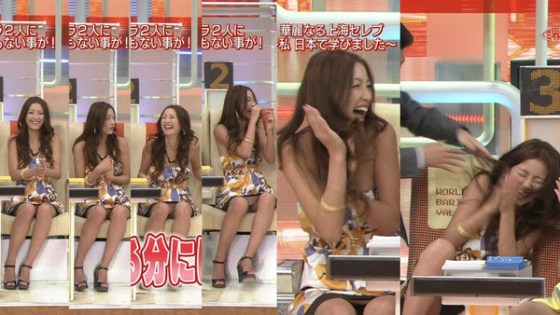 【放送事故画像】パンチラしてる奴ってすぐセックスできそうじゃない?www 11