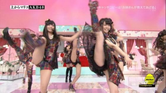 【放送事故画像】女子アナやアイドルの太ももってテレビで見られるだけあってエロいよなww 02