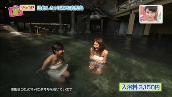 【放送事故画像】すべすべのお肌とプルンプルンのオッパイが見れる入浴シーン最高ww 03