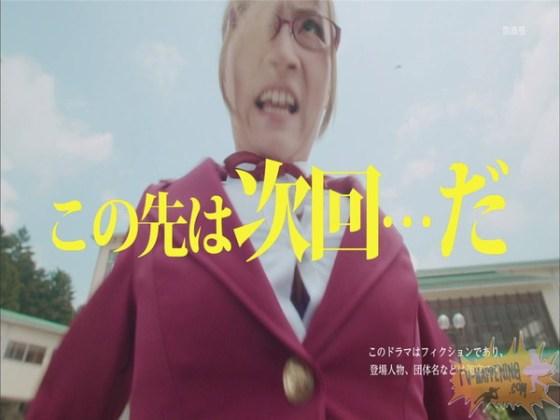 【お宝エロ画像】監獄学園第4話!まさか、脱衣からの聖水シーンまでやっちゃう!? 33