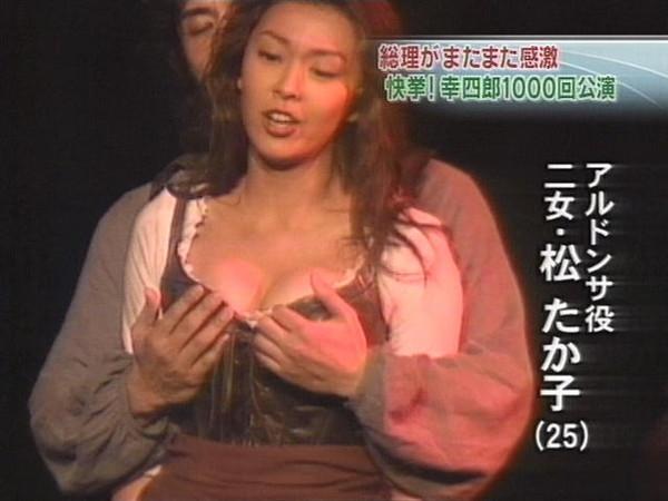 【放送事故画像】テレビに爆乳が映る!このオッパイ一体何カップ?? 08