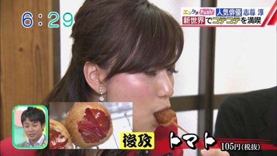 【疑似フェラ画像】女子アナやアイドル達に物を食べさすと何でこんなにエロい顔してくれるんだろうwww