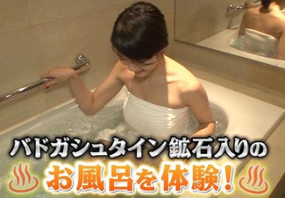 【放送事故画像】寒くなってきたしこんな女の人と温泉入れたら極楽だろうなw