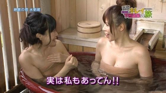 【放送事故画像】寒くなってきたしこんな女の人と温泉入れたら極楽だろうなw 10