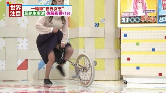【放送事故画像】女のパンツが見たいか?ならテレビつけてみろ、こんなに見れるからww 06