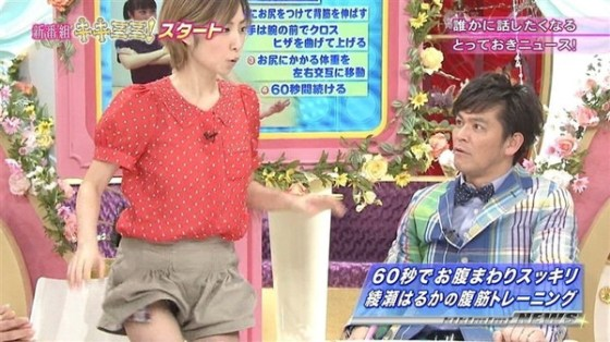 【放送事故画像】女のパンツが見たいか?ならテレビつけてみろ、こんなに見れるからww 22