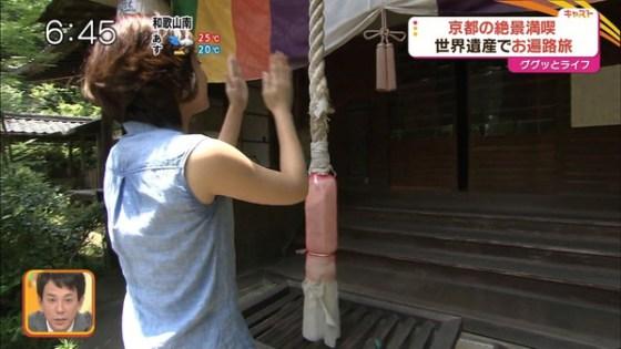 【放送事故画像】フェチにはたまらん脇汗ハプニング!大量の汗で染みにwww 09