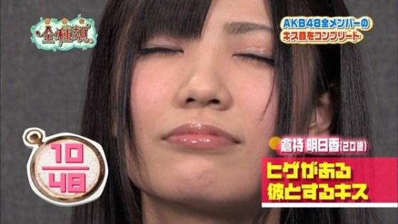 【放送事故画像】キス顔に萌え~!あぁ俺もこんな子達とチュ~したいよぉ~ww 08