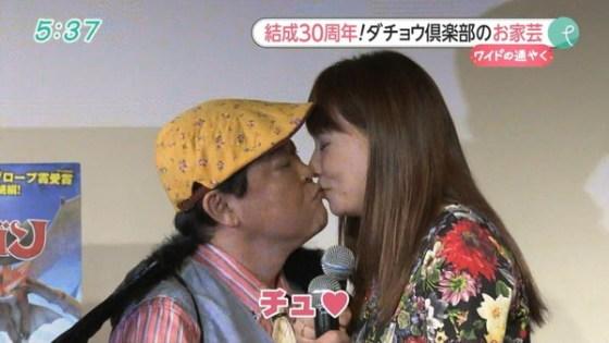 【放送事故画像】キス顔に萌え~!あぁ俺もこんな子達とチュ~したいよぉ~ww 22