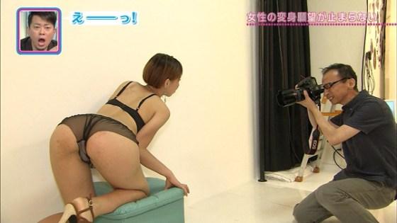 【放送事故画像】このお尻の形と言い大きさと言い間違いなく・・・安産だなwww 03