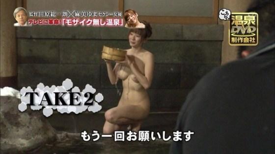 【放送事故画像】こんなオッパイ丸出しの女なんかテレビに映したらあか~んwww 15