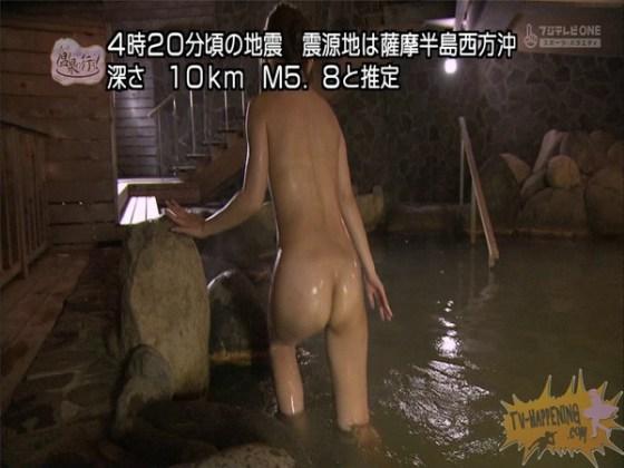 【お宝エロ画像】「温泉に行こう」に出てたギャルがお尻に日焼け跡くっきりでまじエロいんですけどww 46