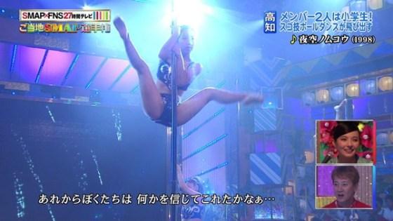 【放送事故画像】ポールダンスお股クパーしてる女の子達がテレビに映されるwww 04