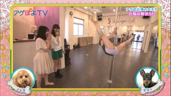 【放送事故画像】ポールダンスお股クパーしてる女の子達がテレビに映されるwww 14