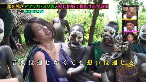 【放送事故画像】テレビでレズ行為?オッパイ揉まれて感じてる女達www 13