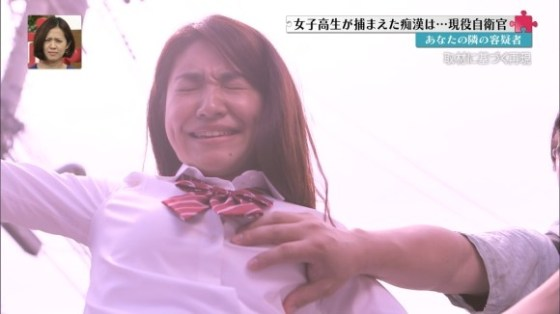 【放送事故画像】テレビでレズ行為?オッパイ揉まれて感じてる女達www 21