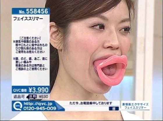 【疑似フェラ画像】この女達テレビなのに完全にフェラしてる所思いながら食べてるよな!! 07
