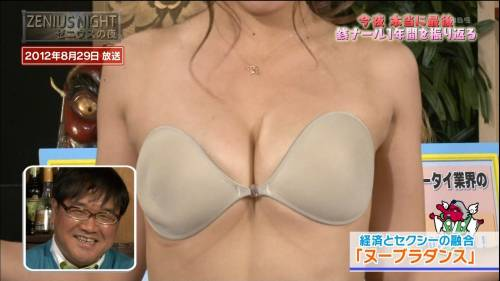 【放送事故画像】テレビでニープラッじゃなくてヌーブラや手ブラで出てる女www 05