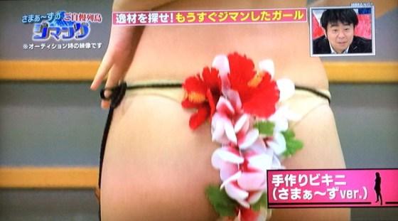 【放送事故画像】こんなプリケツで誘惑されたら速攻パンツ脱いでまうわwww 18